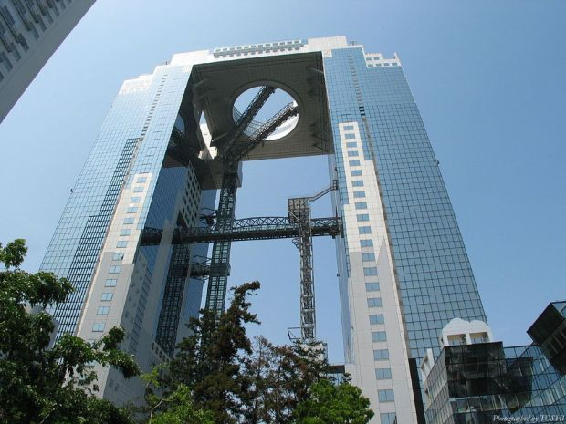 224 Osaka Umeda Sky Building